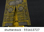 the door of the kaaba   kaaba... | Shutterstock . vector #551613727
