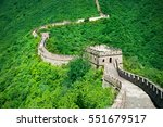 the great wall of china. great...