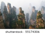 The amazing landscape in ZhangJiaJie, the first forest national park in China and a world nature heritage site - stock photo