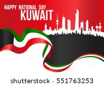 happy national day kuwait  ... | Shutterstock .eps vector #551763253