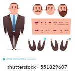 man character for scenes.parts... | Shutterstock .eps vector #551829607