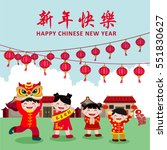 Chinese New Year Design In...