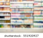 abstract blurred supermarket... | Shutterstock . vector #551920927