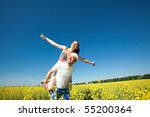 young love couple smiling under ... | Shutterstock . vector #55200364