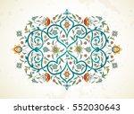vector element  arabesque for... | Shutterstock .eps vector #552030643
