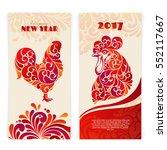 colorful celebration ornate new ... | Shutterstock .eps vector #552117667