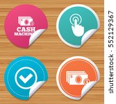 round stickers or website... | Shutterstock .eps vector #552129367
