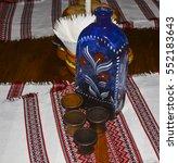 with homemade vodka bottle | Shutterstock . vector #552183643