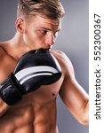 portrait of handsome muscular... | Shutterstock . vector #552300367