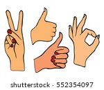 vector set of hands. icons of... | Shutterstock .eps vector #552354097