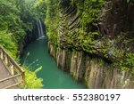 beautiful landscape of... | Shutterstock . vector #552380197