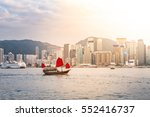 hong kong victoria harbor with... | Shutterstock . vector #552416737