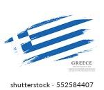 flag of greece  brush stroke...