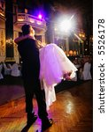 wedding dancing - stock photo