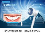 electric sonic toothbrush ad ... | Shutterstock .eps vector #552654937