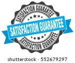 satisfaction guarantee. stamp.... | Shutterstock .eps vector #552679297