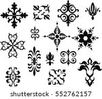 calligraphic design elements  ... | Shutterstock .eps vector #552762157