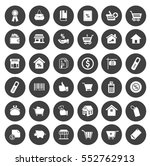 sale icons | Shutterstock .eps vector #552762913