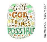 vector religions lettering .... | Shutterstock .eps vector #552771187