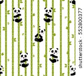 panda with bamboo. vector...