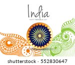 illustration of happy indian... | Shutterstock .eps vector #552830647