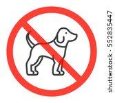 dog line icon in prohibition...