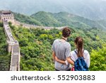 happy couple enjoying view of... | Shutterstock . vector #552903883