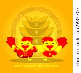 chinese red envelope in chinese ... | Shutterstock .eps vector #552932707