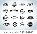 360 degrees view vector icons... | Shutterstock .eps vector #553124743
