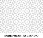 seamless pattern with... | Shutterstock .eps vector #553254397