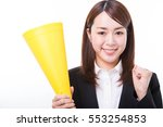 business woman clenched fist... | Shutterstock . vector #553254853