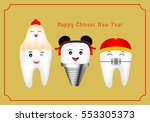 happy cute cartoon tooth with... | Shutterstock .eps vector #553305373