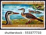Small photo of CROATIA ZAGREB, 26 DECEMBER 2016: a stamp printed in Senegal shows African Finfoot, Podica Senegalensis, Aquatic Bird, Djoudj Park Bird Sanctuary, circa 1974