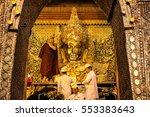 mandalay  myanmar   march 17 ... | Shutterstock . vector #553383643