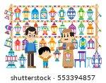 ramadan lanterns seller  ... | Shutterstock .eps vector #553394857