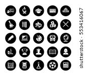 education icons | Shutterstock .eps vector #553416067