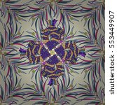vintage pattern on mandala...   Shutterstock . vector #553449907