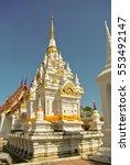 wat phra chaiya located in... | Shutterstock . vector #553492147