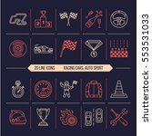 car racing vector line icons.... | Shutterstock .eps vector #553531033