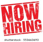 Now Hiring Stamp