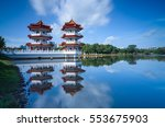 Reflection Of Chinese Art Towe...