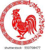 zodiac sign for year of rooster | Shutterstock .eps vector #553708477