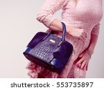 shopping time. part body of... | Shutterstock . vector #553735897