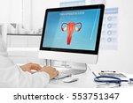 gynecology consultation. doctor ... | Shutterstock . vector #553751347