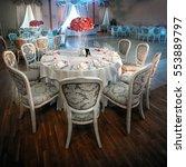 elegant luxury wedding... | Shutterstock . vector #553889797