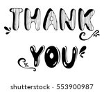 hand drawn lettering with... | Shutterstock .eps vector #553900987