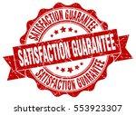 satisfaction guarantee. stamp.... | Shutterstock .eps vector #553923307