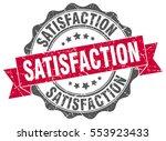 satisfaction. stamp. sticker.... | Shutterstock .eps vector #553923433