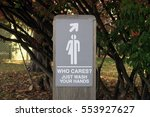 gender neutral sign  outdoors ... | Shutterstock . vector #553927627