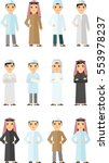 set of cartoon different arab... | Shutterstock .eps vector #553978237